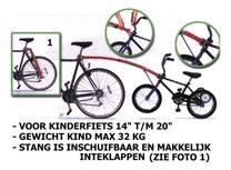 Trail gator Aanhang fiets kid stang  14 t/m 20